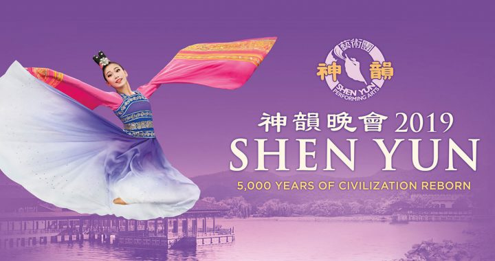 Shen Yun em Fort Lauderdale,west Palm beach e Orlando